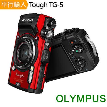 OLYMPUS Tough TG-5 定義強悍防水機*(中文平輸)-送SD32G-C10+專屬鋰電池+相機包+讀卡機+減壓背帶+強力大吹球清潔組+高透光保護貼