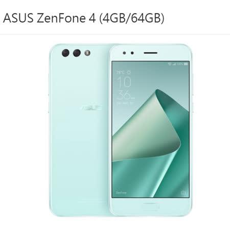 薄荷綠 訂購區-華碩ASUS ZenFone 4 5.5 吋 FHD 4G LTE手機 (ZE554KL 4G/64G) 5.5 吋戀自拍雙鏡頭超廣角-雙卡智慧手機