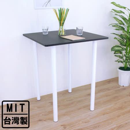 【环球】宽80x高98/公分(PVC防潮材质)方形高脚桌/吧台桌/洽谈桌(二色可选)