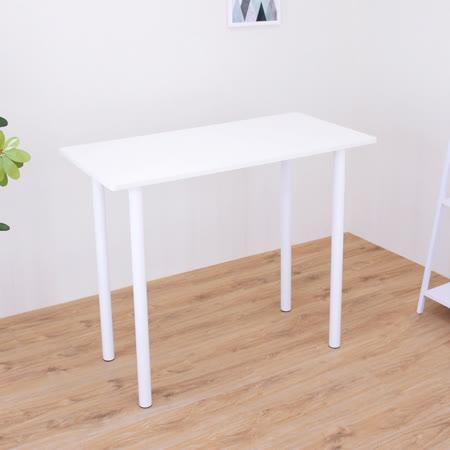 【环球】深60x宽120x高98/公分(PVC防潮材质)高脚桌/吧台桌/洽谈桌/餐桌(二色可选)