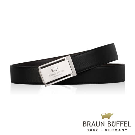 【BRAUN BUFFEL】德國小金牛時尚品格紳士平滑扣皮帶(銀色)BF18B-HF023-SNK