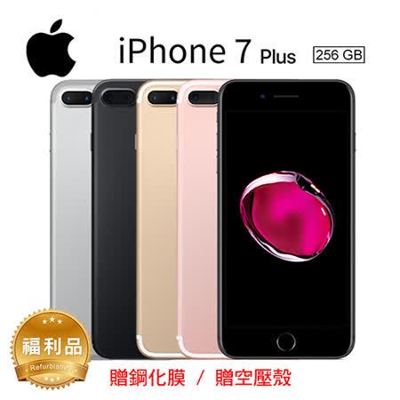 【福利品】APPLE iPhone 7 Plus 256GB 5.5吋智慧型手機