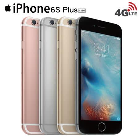 【福利品】APPLE iPhone 6s Plus 128GB 5.5吋智慧型手機
