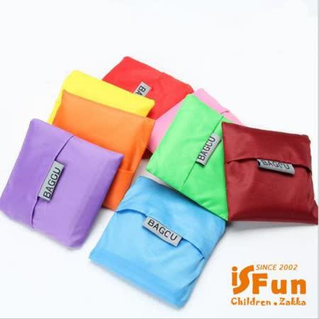 iSFun 环保折叠 防水素面轻便购物袋 超值2入