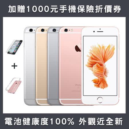 【智慧型手機】Apple iPhone 6s 128GB