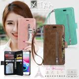 VXTRA 法式香榭 iPhone 8 Plus/7 Plus 5.5吋 多層次皮夾 錢包手機皮套