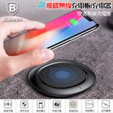BASEUS倍思 飛碟無線充電板/無線充電器 快速無線充電座(配Micro數據線)