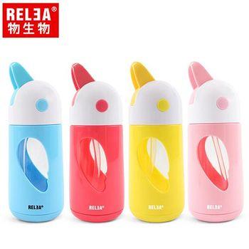 香港RELEA物生物 (二入)330ml飛鳥兒童吸管隔熱玻璃隨身杯 (共4色)