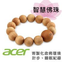 【宏碁 acer】Leap beads 智慧佛珠