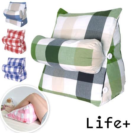 【Life Plus】简单生活舒压万用靠枕/抱枕/腰靠枕 (多色任选)