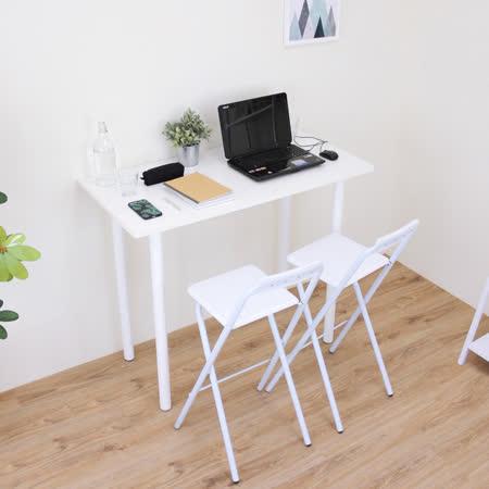 【环球】[1桌2椅]高脚桌椅组/吧台桌椅组/洽谈桌椅组-深60x宽120x高98/公分(二色可选)