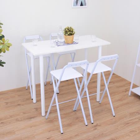 【环球】[1桌4椅]高脚桌椅组/吧台桌椅组/洽谈桌椅组-深60x宽120x高98/公分(二色可选)