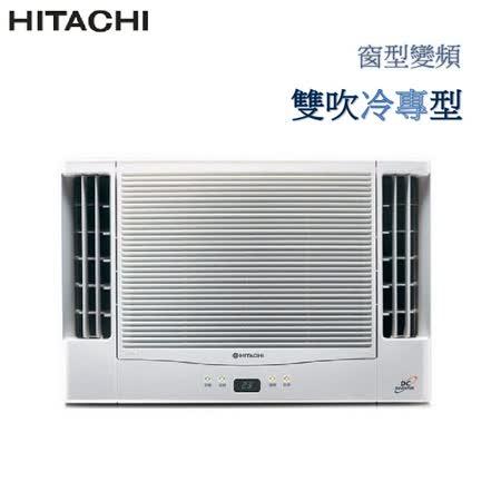 ★4/30前好禮六選一★| HITACHI | 日立 變頻式 雙吹冷專窗型冷氣 RA-60QV