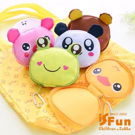 iSFun 大眼动物 环保可挂轻便购物袋