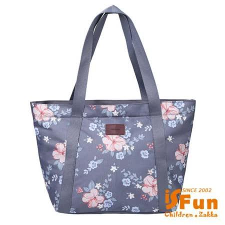 iSFun 清甜碎花 大容量肩背手提袋 2色可选