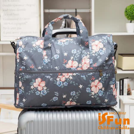 iSFun 童话梦游 旅行防水多功能行李箱杆包 2色可选