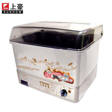 上豪10人份烘碗機 DH-1565~台灣製造