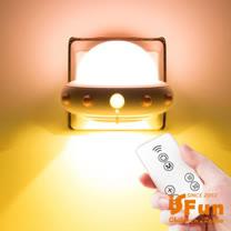 iSFun<BR>紅外線遙控智能夜燈