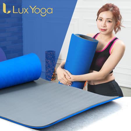 【LUX YOGA】10mm POE环保瑜珈垫/运动垫(止滑防滑加强版) 国际认证 台湾制造 附背袋