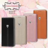XUNDD for Samsung Galaxy Note 8 浪漫貴族系列皮套