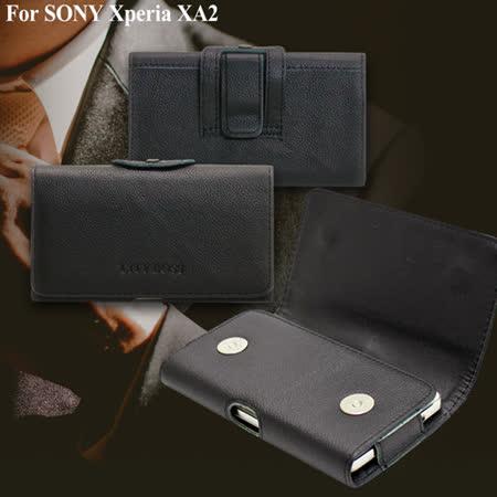 CB for SONY Xperia XA2 精品真皮横式腰挂皮套