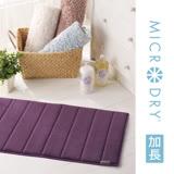 MICRODRY 舒適記憶綿浴墊-紫羅蘭(加長型/61x147cm)