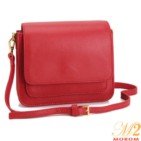 MOROM 真皮多隔層俏麗麗二用包(紅色)9911
