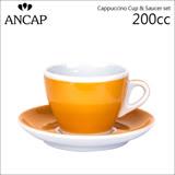 義大利 ANCAP 陶瓷咖啡杯盤組-黃色-200cc (HG9362)