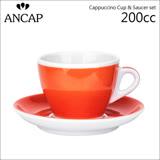 義大利 ANCAP 陶瓷咖啡杯盤組-橘色-200cc (HG9364)