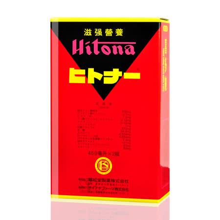 喜多纳健康营养液 (460mlX2罐) 内附量杯