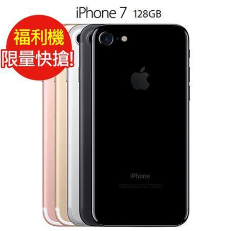 【智慧型手機】Apple iPhone 7 128GB