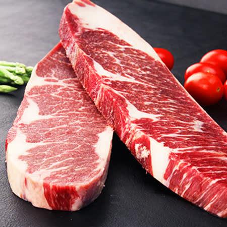 【食肉鲜生】霜降翼板牛排 4片组(美CH级)(170g/片)