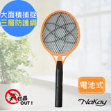 【NAKAY】三層防觸電捕蚊拍電蚊拍(NP-01)