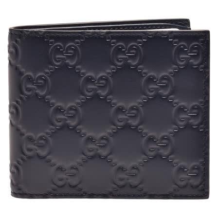 GUCCI 经典Guccissima GG压纹小牛皮折叠短夹(蓝色/8卡)