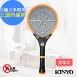 【NAKAY】充電式LED三層防觸電捕蚊拍電蚊拍(CM-2218)分離式手電筒