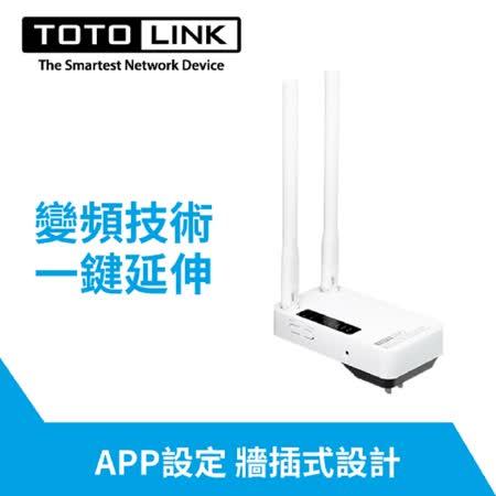 TOTOLINK EX1200M AC1200雙頻無線訊號延伸器