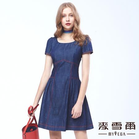 【麥雪爾】純棉俏麗青春顯瘦牛仔洋裝