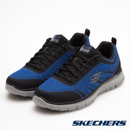 SKECHERS (男) 运动系列 FLEX ADVANTAGE 1.0 - 58354BKRY