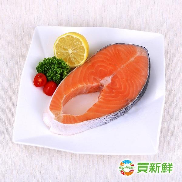 ~買新鮮~智利鮮凍輪切鮭魚 300g±10%