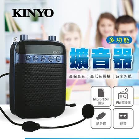 【KINYO】充电式多功能扩音器(TDM-90)