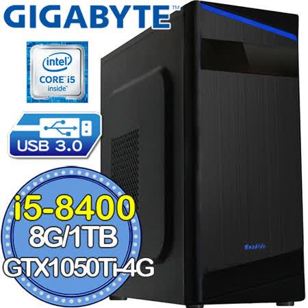 技嘉H310平台【兵诀侠踪】i5六核 GTX1050Ti-4G独显 1TB效能电脑