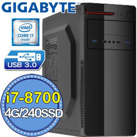 技嘉H310平台【暗域追猎】i7六核 SSD 240G效能电脑