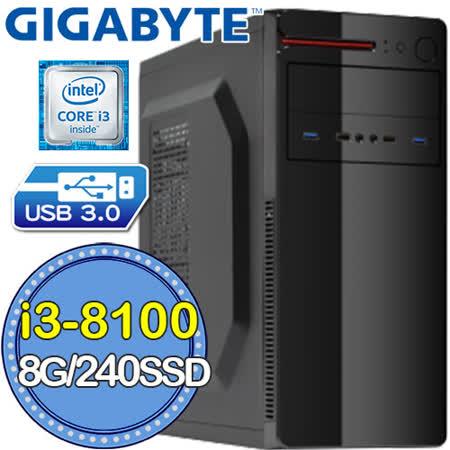 技嘉B360平台【灭堂之影】i3四核 SSD 240G效能电脑