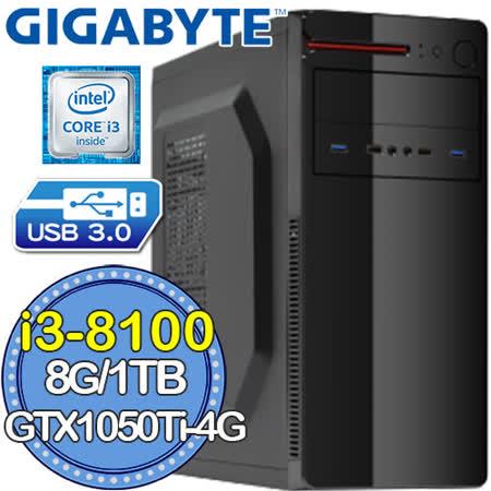 技嘉B360平台【灭堂天驱】i3四核 GTX1050Ti-4G独显 1TB效能电脑