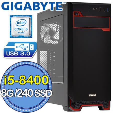 技嘉B360平台【无面猎人】i5六核 SSD 240G效能电脑