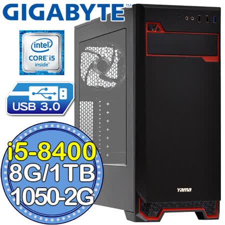 技嘉B360平台【无面兵长】i5六核 GTX1050-2G独显 1TB效能电脑