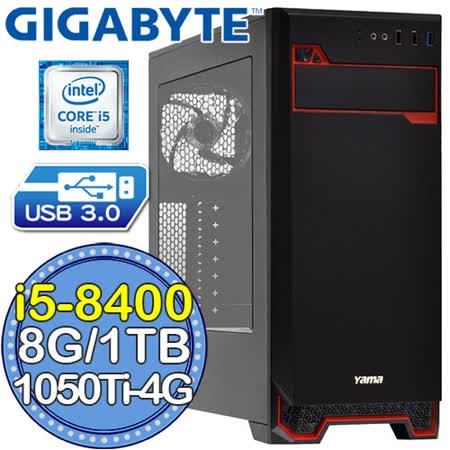 技嘉B360平台【无面杀手】i5六核 GTX1050Ti-4G独显 1TB效能电脑