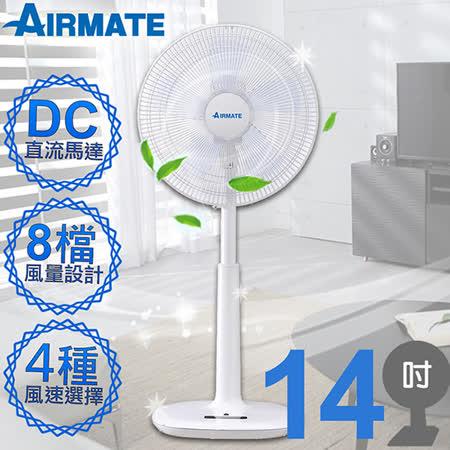 【AIRMATE艾美特】14吋DC直流馬達遙控立扇/電風扇 FS35171A (圓盤)