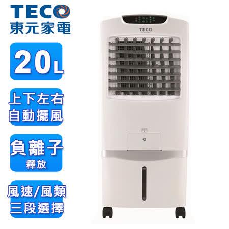TECO東元20公升移動式水冷器/風扇/非移動式空調/水冷扇 XYFXA2088