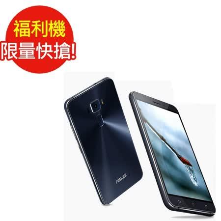 福利品ASUS ZenFone 3 ZE552KL 4G/64G 5.5吋Full HD 八核4G LTE智慧型手機(全新未使用)(黑)